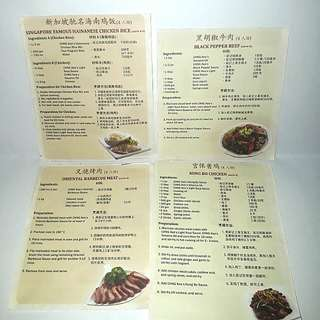 Free tear Out Chinese Cusine Recipe