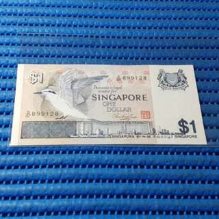 899128 Singapore Bird Series $1 Note D/87 899128 Nice Prosperity Number Dollar Banknote Currency ( 8 Head 8 Tail )