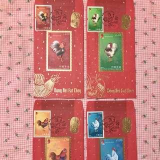香港雞年郵票利是封4個-特別印
