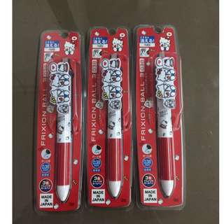 Hello Kitty Frixion Ball Pen