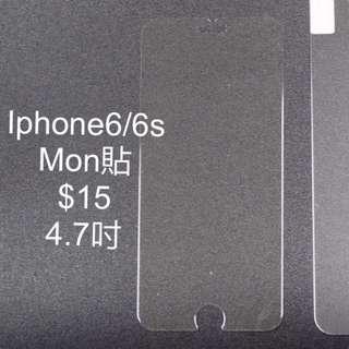 Iphone6/6s 4.7吋mon貼