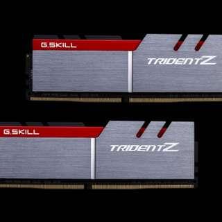 GSkill Trident Z 8GB (4gb x 2) 3200mhz