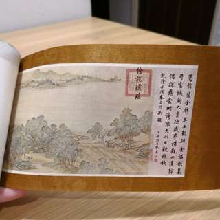 Handscroll painting of A City of Cathay