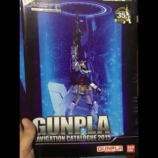 GUNPLA Navigation Catalogue 2015