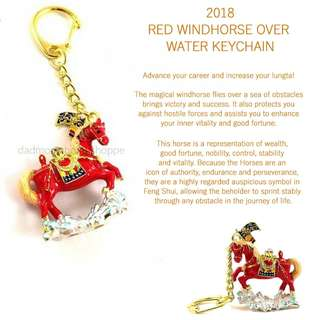 FENG SHUI 2018 RED WINDHORSE OVER WATER KEYCHAIN GIFT READY