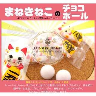 [現貨]日本限定巧克力球(150顆/500g) 年節必備 婚禮小物 兒童派對零食 party wedding