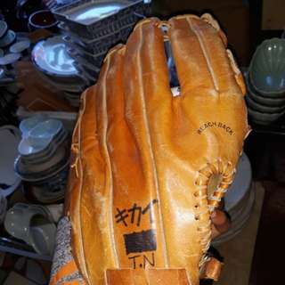 Baseball glove with baseball included:-)