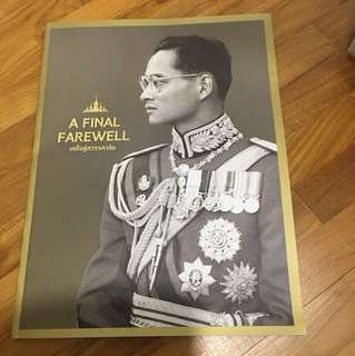 A final farewell - King Bhumibol Adulyadej