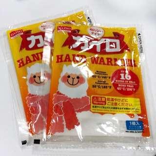Hand Warmer Packs Heat
