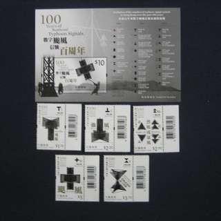 香港2017-數字颱風信號百周年-郵票(附Bar Code 邊) +小型張