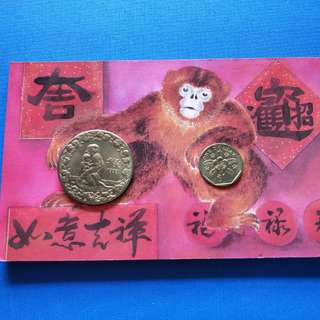 Singapore orange $2 banknotes and $1 coin 1992 year of 🐵