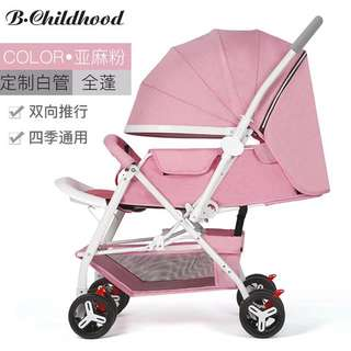 💯2018Brand New German design Light weight Aluminum baby stroller/pram/cot/walker