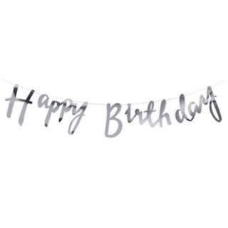 Happy Birthday Script Bunting (Silver)