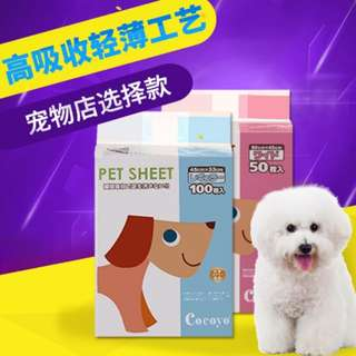 Pee pad for your Beloved Pets.