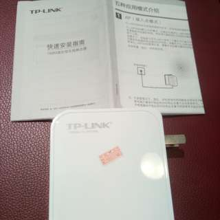 TP-Link Wireless N Mini Pocket Router
