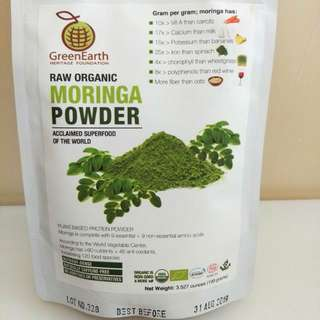 SuperFood: Organic Raw Moringa Leaf Power (100g)