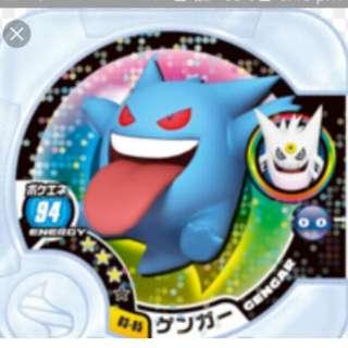 WTB Pokemon tretta