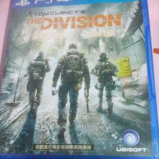 PS4THEDIVISION