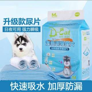 Pee pad for your Beloved Pets 03.