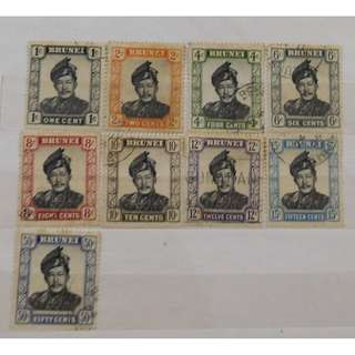 Very rare one set of Brunei Year 1958-1960 stamp