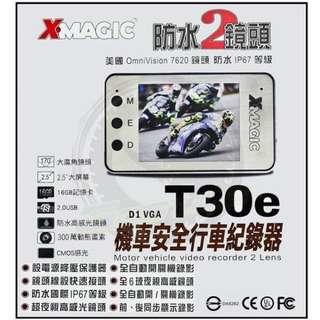機車行車紀錄器 摩托車行車紀錄器 搭載前後防水夜視雙鏡頭 防水國際IP67等級 X-MAGIC T30e【buy貨公司】