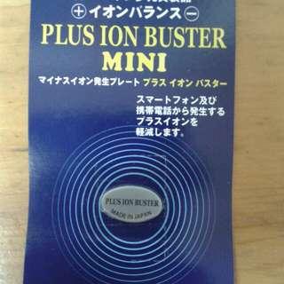 日本防輻射貼