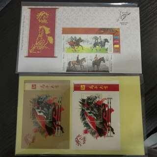 2014 Horse year stamp FDC