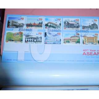 40th Year of ASEAN - First Day Cover  year 2007