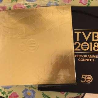 TVB 50周年郵票