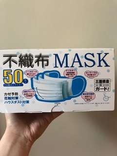 全新不織布口罩 獨立包裝 50個