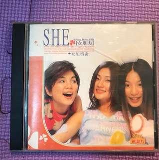 🚚 SHE 女生宿舍。正版收藏CD