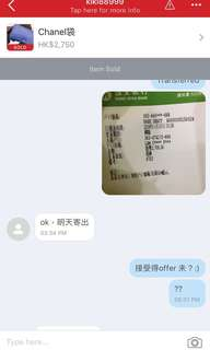 騙子!kiki88999收佐錢唔寄兼賣假貨