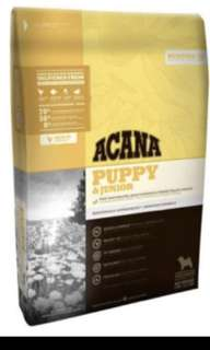 1kg arcana puppy dog food