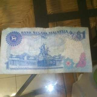 Duit Lama RM 1 siri 5