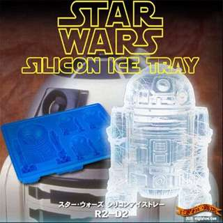 Starwars R2D2 Silicon Tray