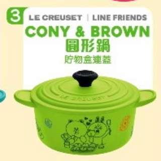 7-11 竹福糖果盒 圖形鍋 3號  CONY & BROWN