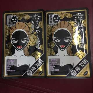 Brand new 2 pieces Sexylook facial hydrating Mask