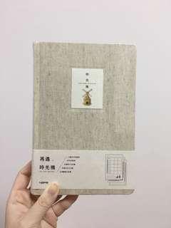 時光機 Schedule book