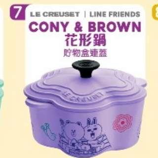 7-11 竹福糖果盒 花形鍋 7號 紫花 CONY & BROWN