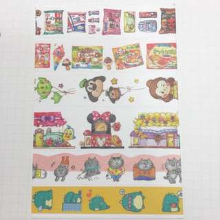 Special Washi Tape Samples
