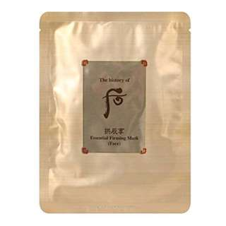 ❗️FREE NM❗️ The History of Whoo Gonjinhyang Essential Firming Face Mask