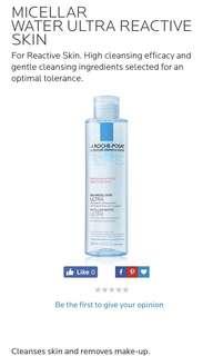BN 200ml La Roche Posay Micellar Water Ultra Reactive Skin