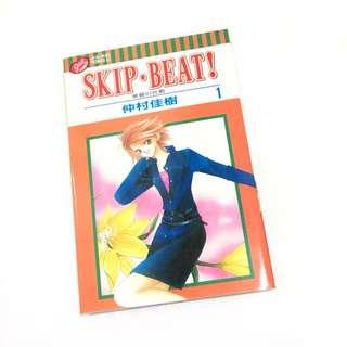Skip Beat Vol.1 Tong Li Comics (華麗的挑戰)