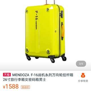 mendoza 26寸行李箱
