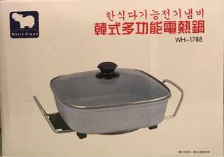 Korean Multi-purpose Electrical Heating Pot