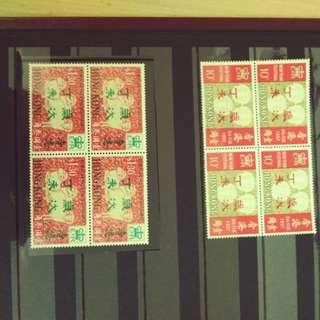 香港第一輪生肖羊(1967)方連票