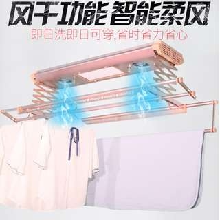 Brand new auto clothes drying racks. smart dryingrapid drying、ultraviolet sterilization LED lighting wireless.