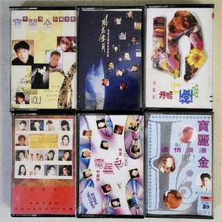 Cassette tape compilation 合辑卡带