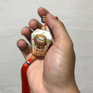 LED Leo keychain from Taiwan