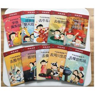 TIMMY AND TAMMY CHINESE SERIES BOOKS - LEVEL 2